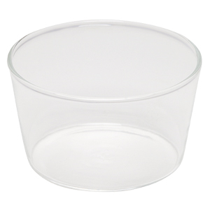 Scentsy Multiple Glass Cylinder Dish